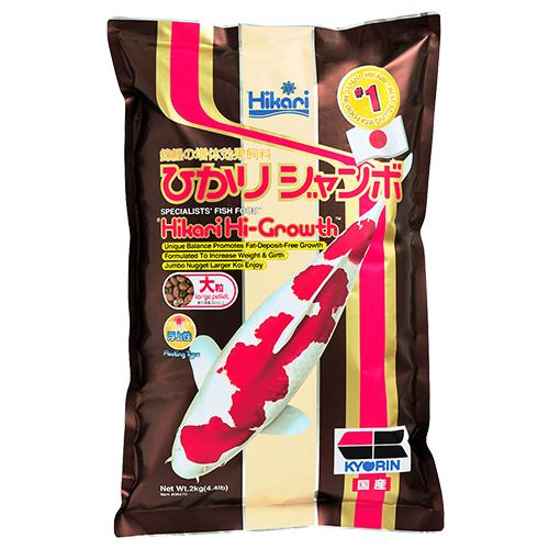 Hikari Hi-Growth Koi Fish Food